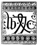 Translators in history - Caxton's printer's mark