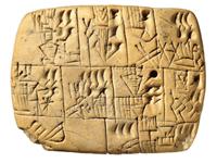 Translators in history - Ebla tablet